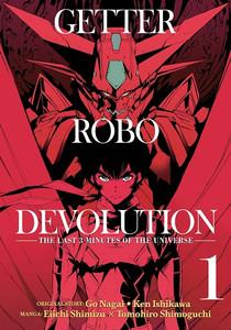 Getter Robo Devolution Graphic Novel Vol. 01