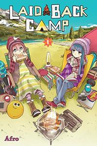 Laid-Back Camp Graphic Novel Vol. 1