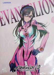 Evangelion: 2.0 You Can (Not) Advance File Folder - Mari