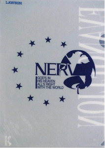 Evangelion: 2.0 You Can (Not) Advance File Folder - Nerv