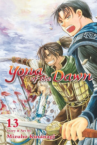 Yona of the Dawn Graphic Novel 13