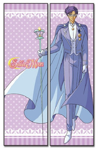 Sailor Moon R Body Pillow - King Endymion