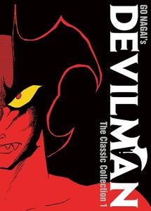 Devilman: The Classic Collection Vol. 1 (HC)