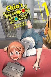 Chio's School Road Graphic Novel 01