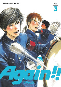 Again!! Graphic Novel 03