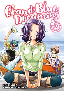 Grand Blue Dreaming Graphic Novel 02