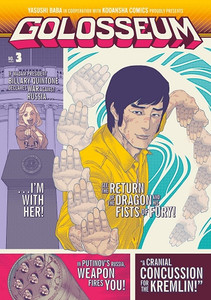 Golosseum Graphic Novel Vol 3