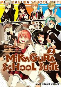 Mikagura School Suite Vol. 02: The Manga Companion