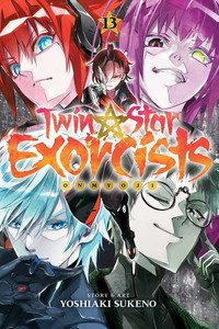Twin Star Exorcists: Onmyoji Graphic Novel 13