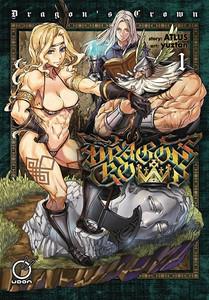 Dragon's Crown Graphic Novel 01