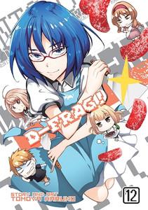 D-Frag! Graphic Novel Vol. 12