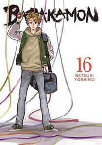 Barakamon Graphic Novel 16