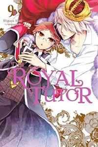 The Royal Tutor Graphic Novel 09