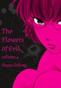Flowers of Evil Complete Manga 04