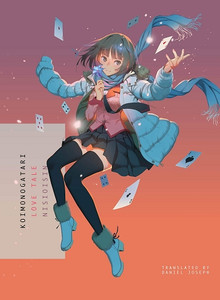 KOIMONOGATARI: Love Tale Light Novel