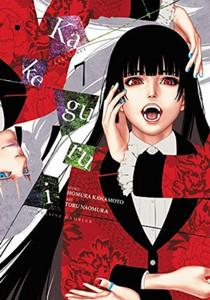 Kakegurui - Compulsive Gambler - Graphic Novel Vol. 07