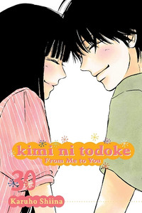 Kimi ni Todoke: From Me To You Graphic Novel 30