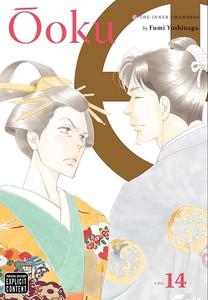 Ooku: The Inner Chambers Graphic Novel 14