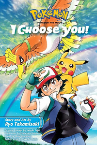 Pokemon the Movie: I Choose You! Graphic Novel