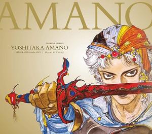 Yoshitaka Amano The Illustrated Biography-Beyond the Fantasy