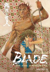 Blade of the Immortal Omnibus Vol. 07