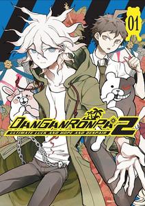 Danganronpa 2: Ultimate Luck and Hope and Despair Manga 01