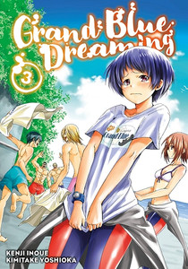 Grand Blue Dreaming Graphic Novel 03