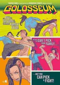 Golosseum Graphic Novel Vol 4