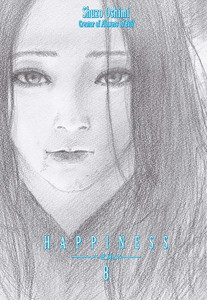 Happiness Graphic Novel Vol. 08