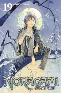 Noragami: Stray God Graphic Novel Vol. 19