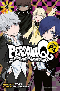 Persona Q: Shadow of the Labyrinth Side: P4 Vol. 04