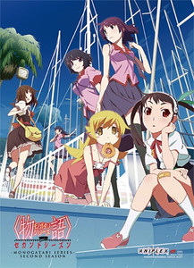 Monogatari Wallscroll - Key Art