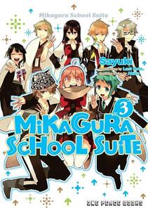 Mikagura School Suite Vol. 03: The Manga Companion