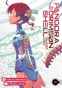 Pandora in the Crimson Shell: Ghost Urn Graphic Novel 11
