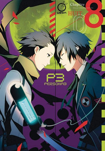 Persona 3 Graphic Novel 08