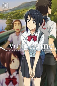 your name. Another Side:Earthbound Manga 01