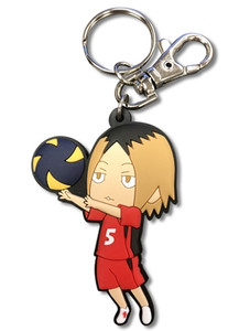 Haikyu!! PVC Keychain - SD Kenma