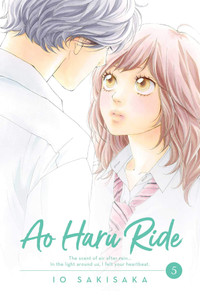Ao Haru Ride Graphic Novel Vol. 05
