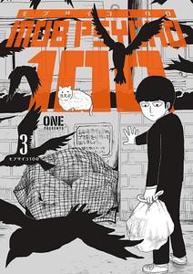 Mob Psycho 100 Manga Vol. 03