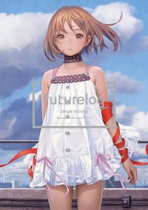futurelog Art Book