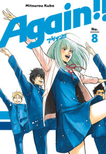 Again!! Graphic Novel 08