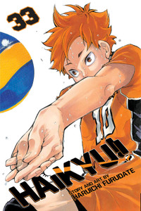 Haikyu!! Graphic Novel 33