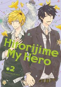 Hitorijime My Hero Graphic Novel 02