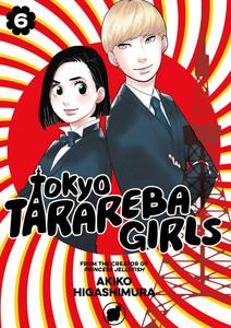 Tokyo Tarareba Girls Graphic Novel 06