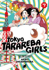 Tokyo Tarareba Girls Graphic Novel 07