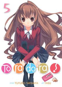 Toradora! Light Novel 05