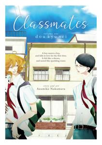 Classmates Graphic Novel 01: Dou kyu sei