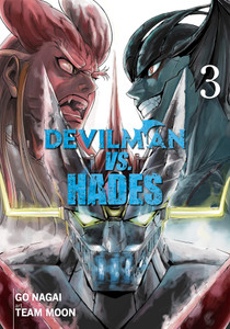 Devilman VS. Hades Graphic Novel 03