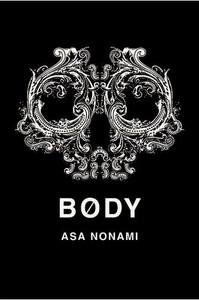 Body Novel