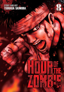 Hour of the Zombie Graphic Novel Vol. 08